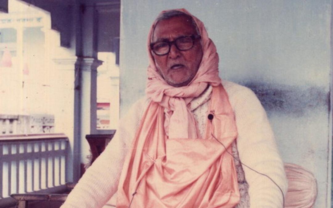 17-33. Memories of Srila Sridhar Maharaja