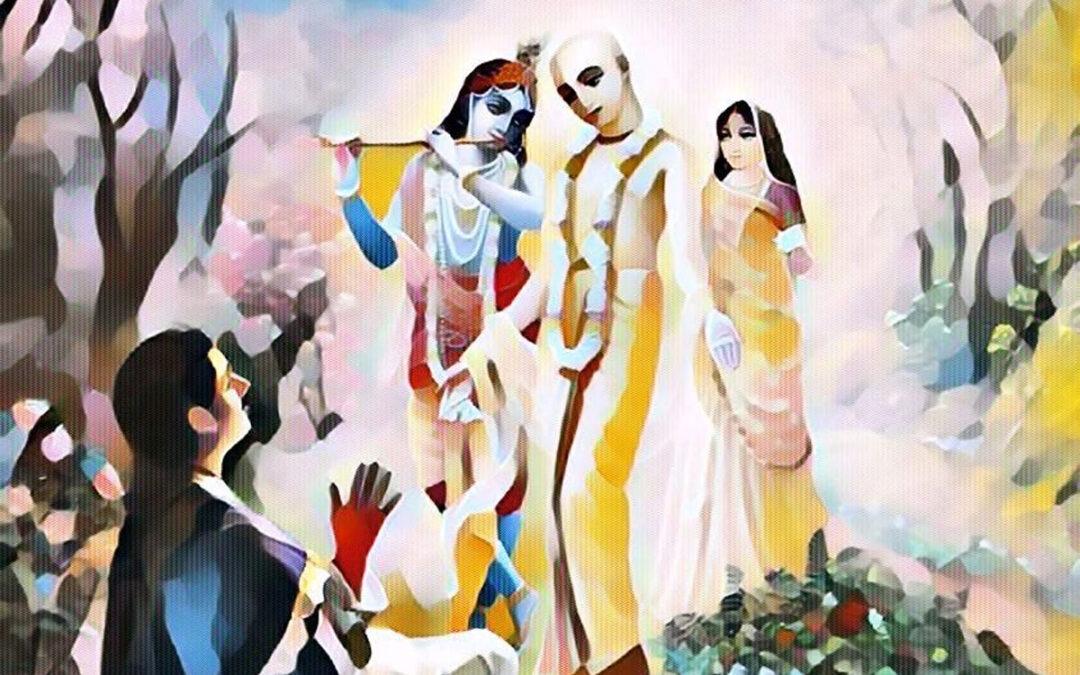 21-01 Was Ramananda Roy in Rasabhasa?
