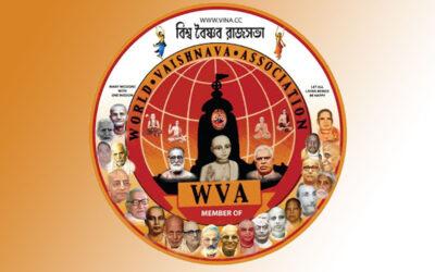21-03 WVA Meetings in Srila Sridhara Maharaja´s Times