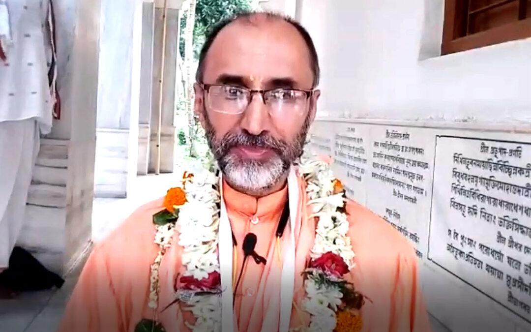 21-17 Power of Love for Krishna